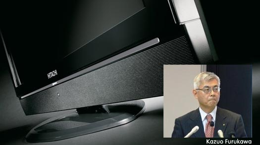 Hitachi to forge ahead with flat-panel, HDD businesses