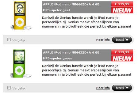 iPod Nano 4G 4GB Introduced!